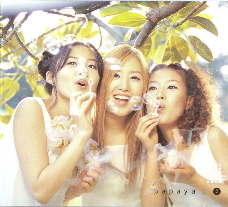 Papaya2-Violet 앨범정보